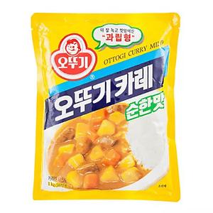 Curry en Polvo Picante Suave (1 Kg)