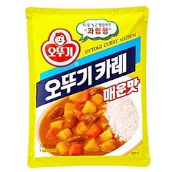 Curry en Polvo Medio picante (100 gr)