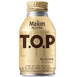 Cafe Latte Maxim T.O.P