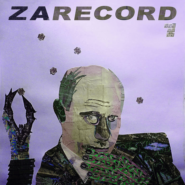 """VINILO SCRATCH 12"""" ZARECORD"""