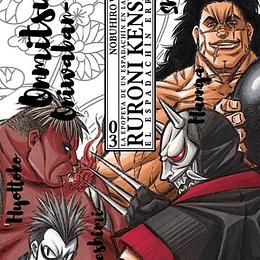 RURONI KENSHIN ULTIMATE 03