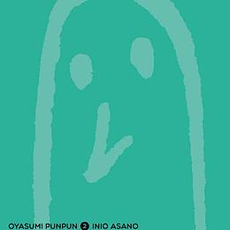 OYASUMI PUNPUN 02