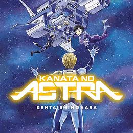 KANATA NO ASTRA 05