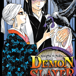 DEMON SLAYER (KIMETSU NO YAIBA) 16