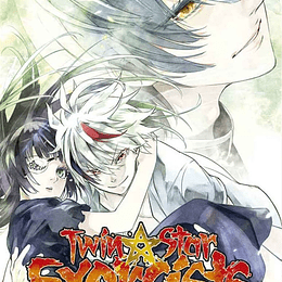 TWIN STAR EXORCIST 23