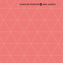 OYASUMI PUNPUN 08