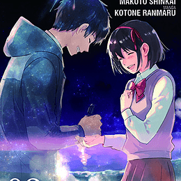 YOUR NAME 03