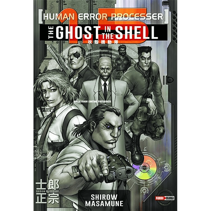 GHOST IN THE SHELL 03 - 1.5 HUMAN ERROR PROCESSER