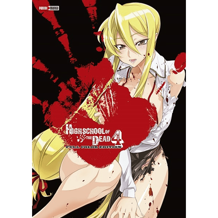 HIGH SCHOOL OF THE DEAD - FULL COLOR 04