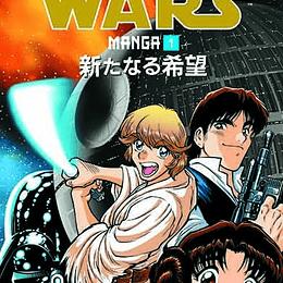 STAR WARS: EPISODIO IV UNA NUEVA ESPERANZA - 01