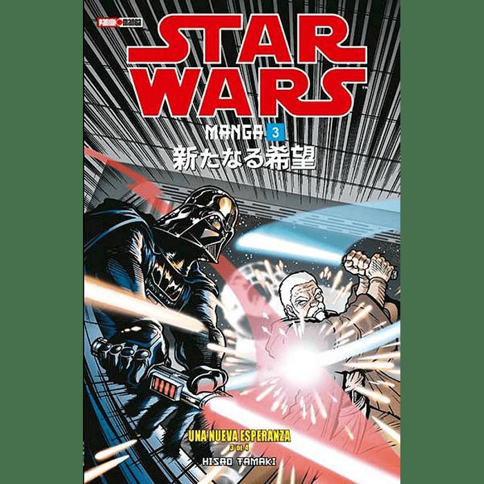 STAR WARS: EPISODIO IV UNA NUEVA ESPERANZA - 03