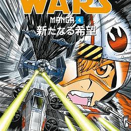 STAR WARS: EPISODIO IV UNA NUEVA ESPERANZA - 04