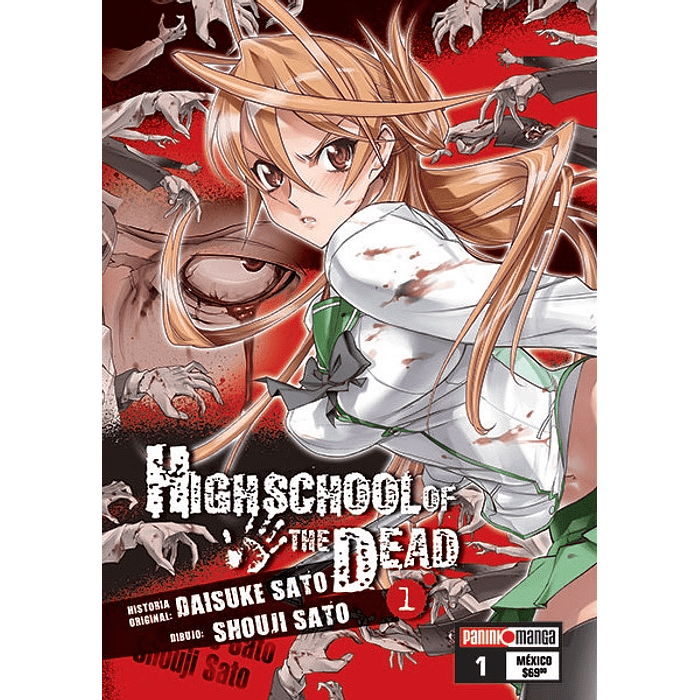 HIGH SCHOOL OF THE DEAD 01