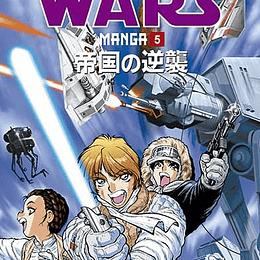 STAR WARS: EPISODIO V EL IMPRERIO CONTRAATACA - 01