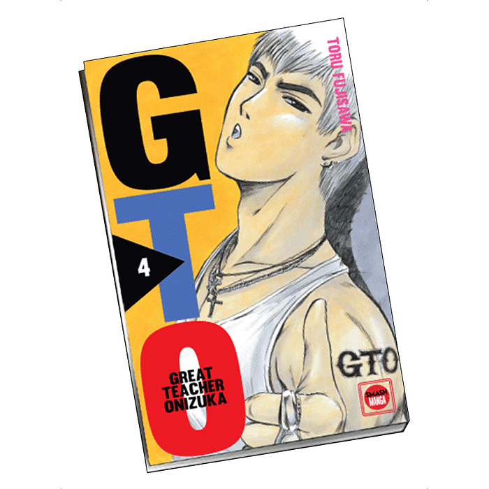 GTO (GREAT TEACHER ONIZUKA) 04