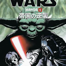 STAR WARS: EPISODIO V EL IMPRERIO CONTRAATACA - 02