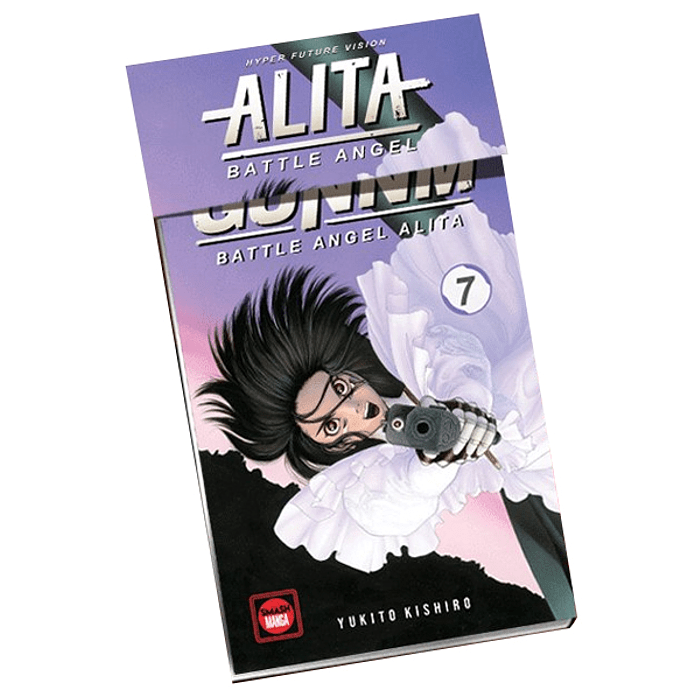 GUNNM (BATTLE ANGEL ALITA) - HYPER FUTURE VISION 07