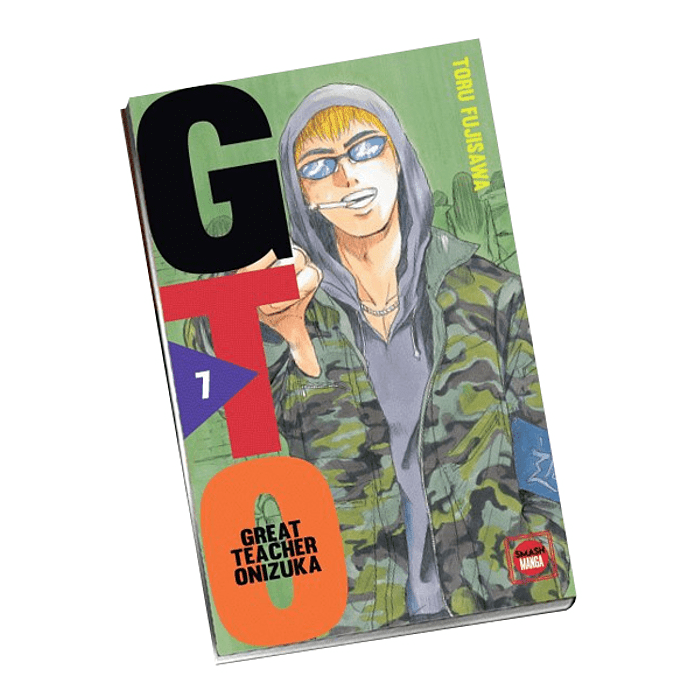 GTO (GREAT TEACHER ONIZUKA) 07