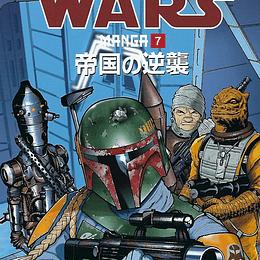 STAR WARS: EPISODIO V EL IMPRERIO CONTRAATACA - 03
