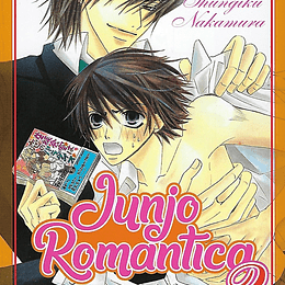 JUNJOU ROMANTICA 02