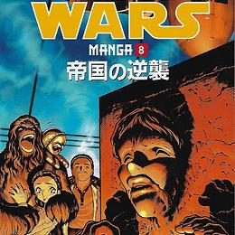 STAR WARS: EPISODIO V EL IMPRERIO CONTRAATACA - 04