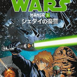 STAR WARS: EPISODIO VI EL REGRESO DEL JEDI - 01