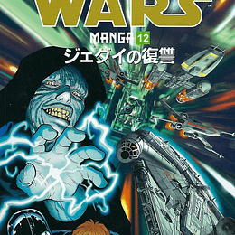 STAR WARS: EPISODIO VI EL REGRESO DEL JEDI - 04