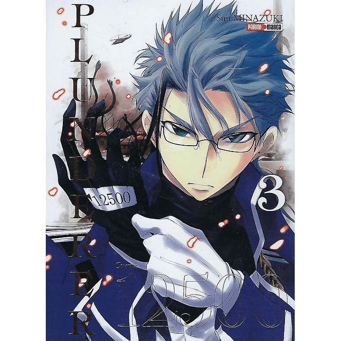PLUNDERER 03