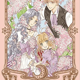 CARD CAPTOR SAKURA DELUXE 04