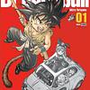 DRAGON BALL ULTIMATE 01
