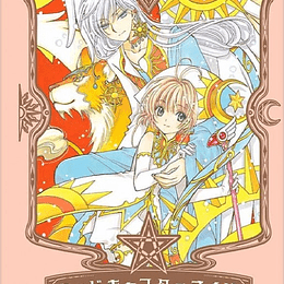 CARD CAPTOR SAKURA DELUXE 06