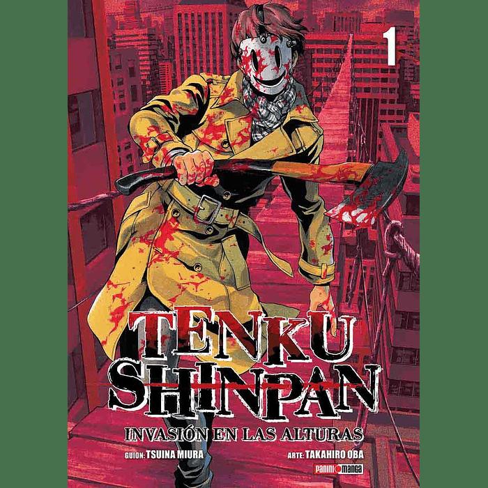 TENKU SHINPAN 01