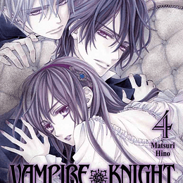 VAMPIRE KNIGHT MEMORIES 04