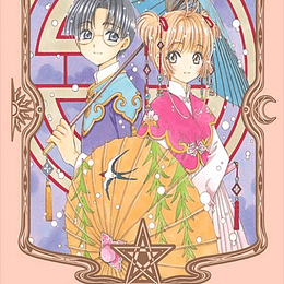 CARD CAPTOR SAKURA DELUXE 07