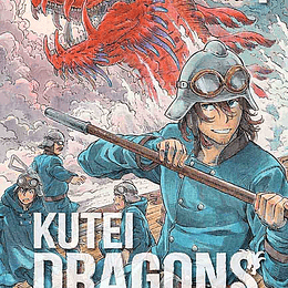 KUTEI DRAGONS 01