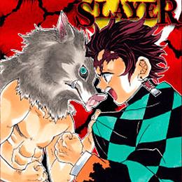 DEMON SLAYER (KIMETSU NO YAIBA) 04