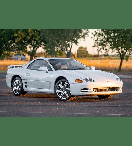 Manual de Taller Mitsubishi GTO 3000 GT ( 1992 - 1996 ) Inglés
