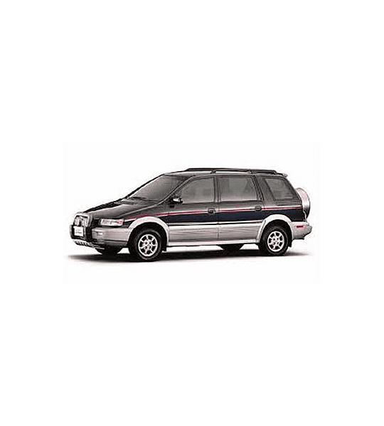Manual De Taller Hyundai Santamo (1991-1997) Inglés
