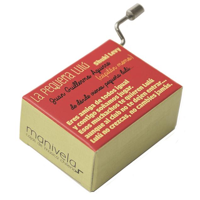 Caja Musical La Pequeña Lulú