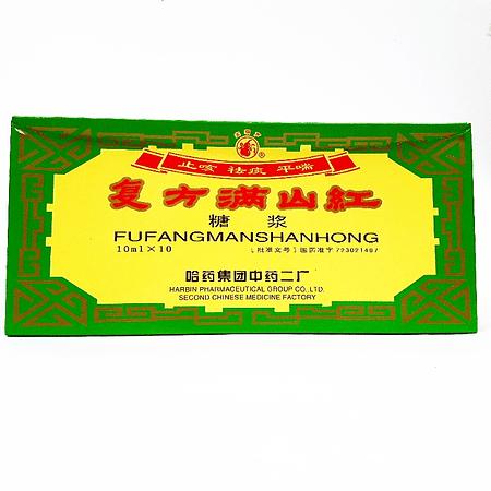 Fufanmanshanhong x 10 ampolletas LiuFenPing