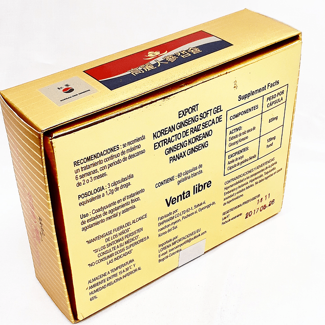 Korean Ginseng Extract 60 Softgels