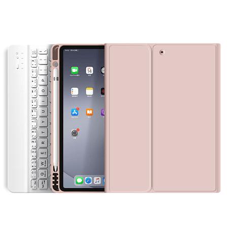 """Funda + Teclado iPad 12,9"""" - Ranura Apple Pencil (Color: Rosado)"""