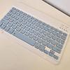 Teclado Bluetooth Baby Blue (Compatible con dispositivos Bluetooth: iPad, Tablet, Pc, Notebook)