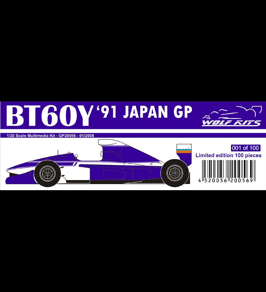 1/20 F1 Resin kit - Brabham BT60Y 1991 Japan GP