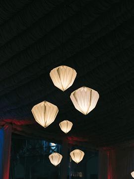 Kekkon Lamp
