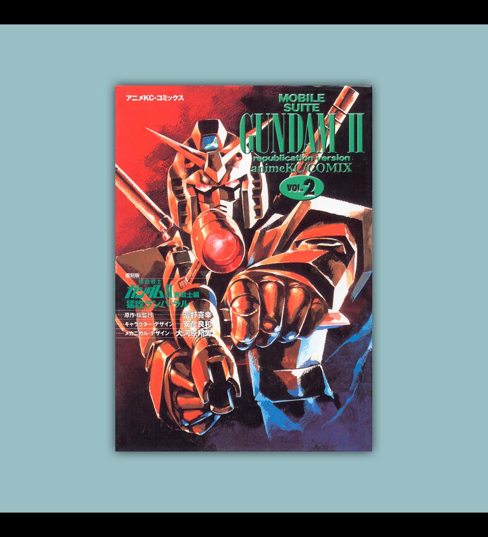Mobile Suit Gundam II Anime Comic Vol. 02 1999