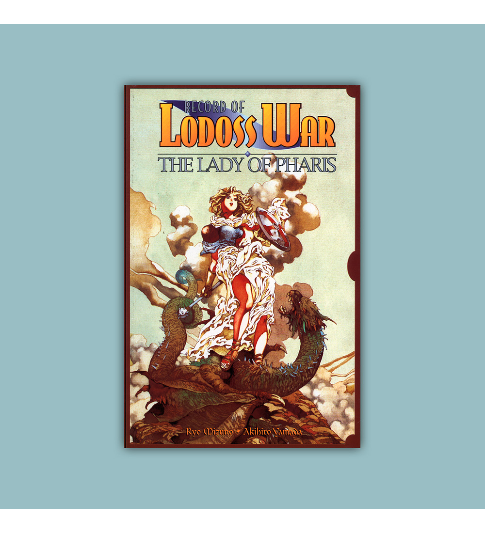 Record of Lodoss War: The Lady of Pharis VOL. 01 2000