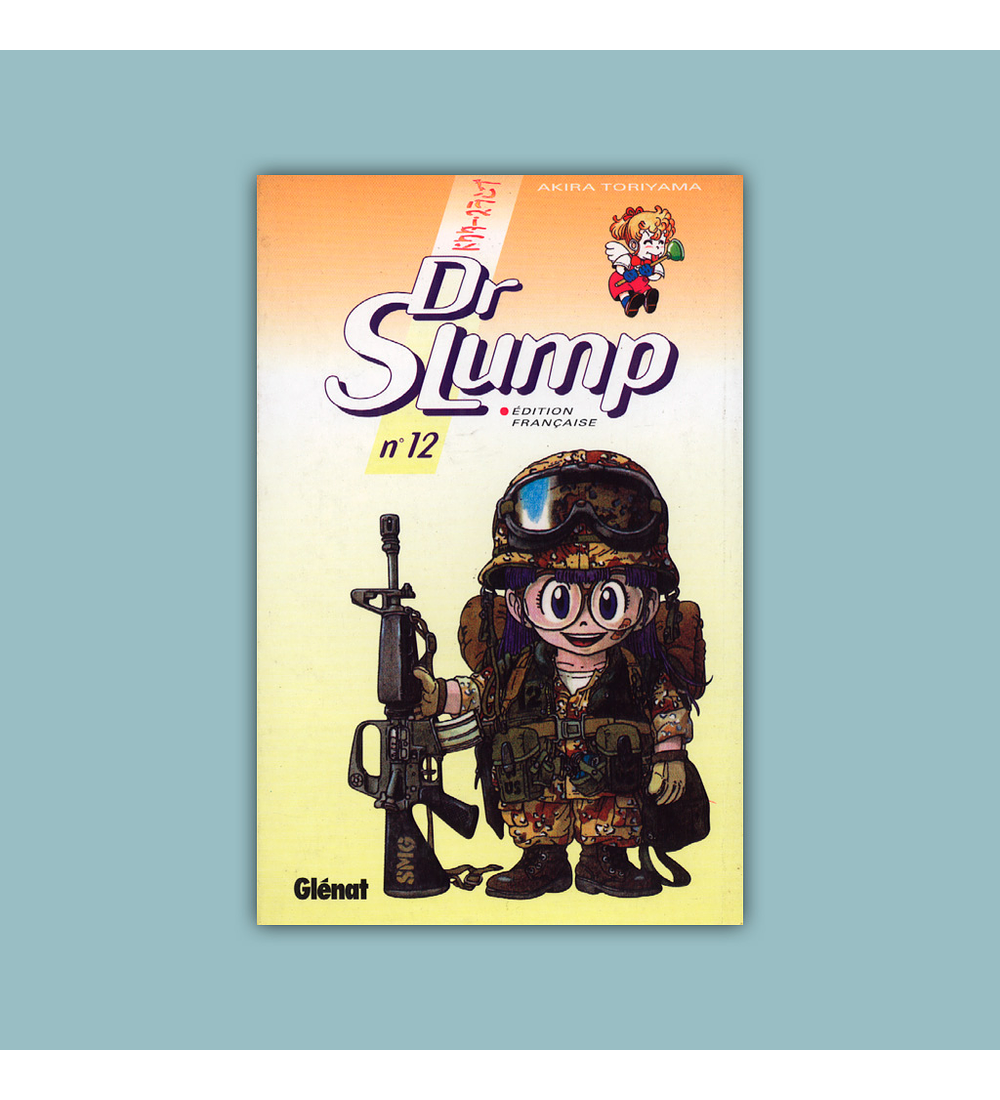 Dr Slump 12 1997