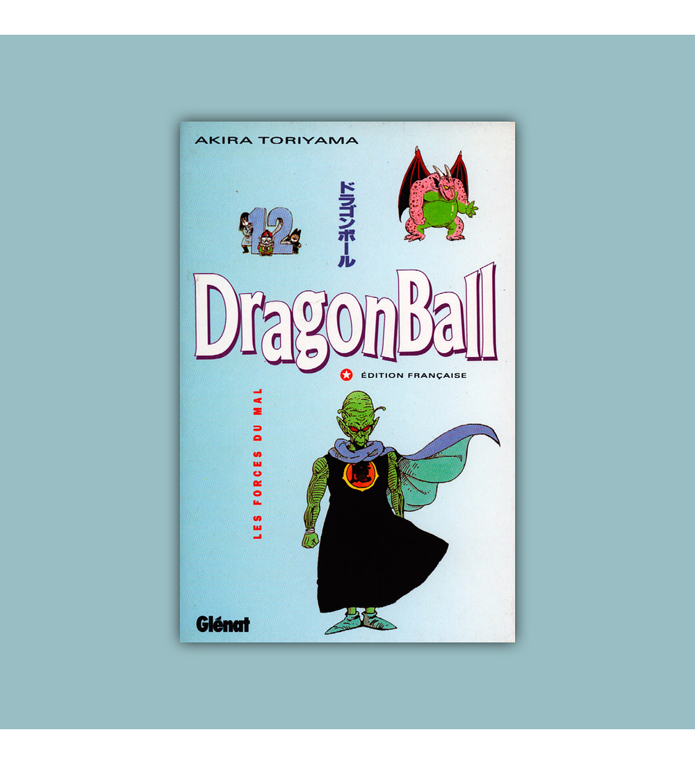 DragonBall Vol. 12 1995