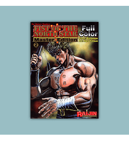 Fist of the Northstar: Master Edition Vol. 02 2003